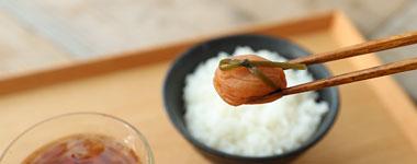 こんぶ梅(塩分8%)