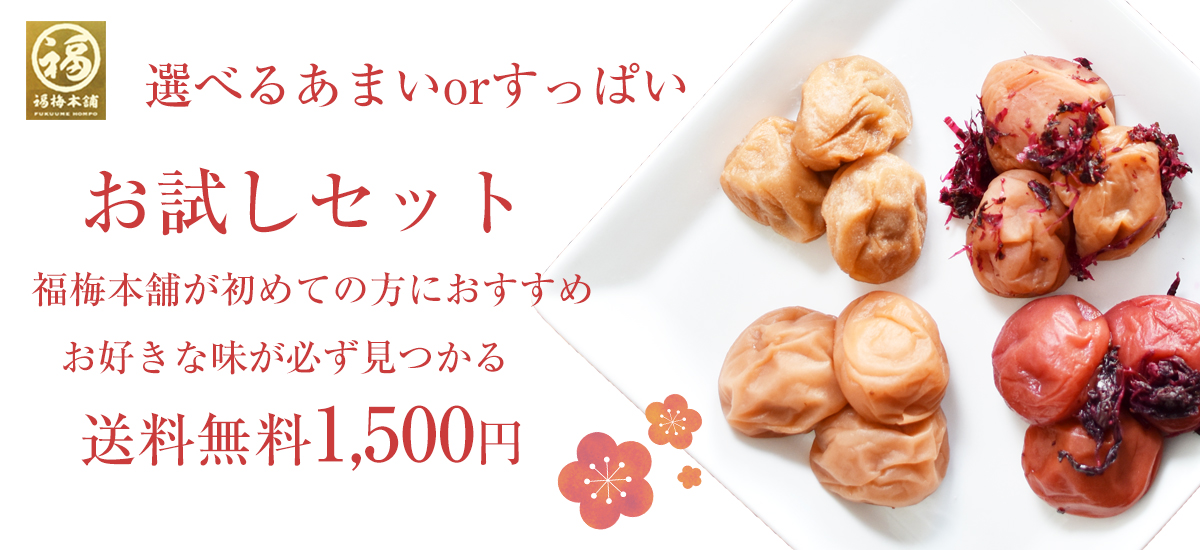 otamesi-kanban-04-08-0001.jpg