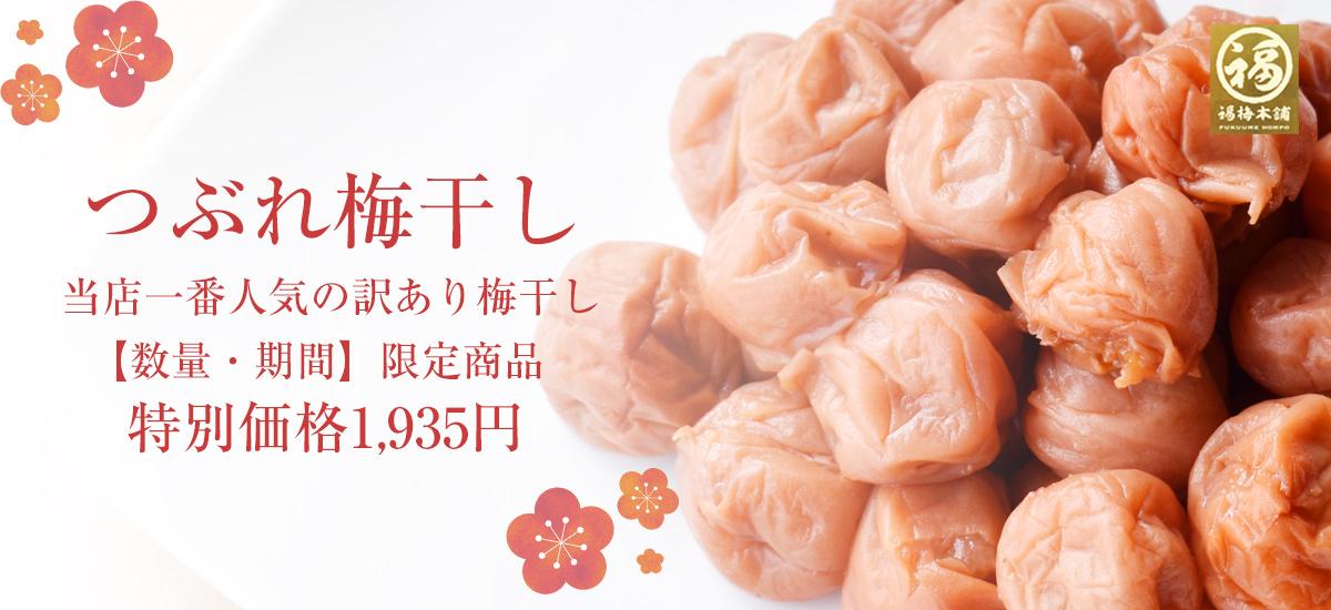 tubure-kanban-04-08-0001.jpg